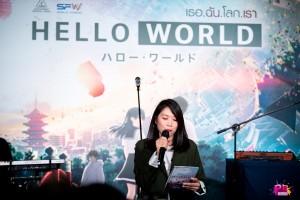 Hello World_191127_0005