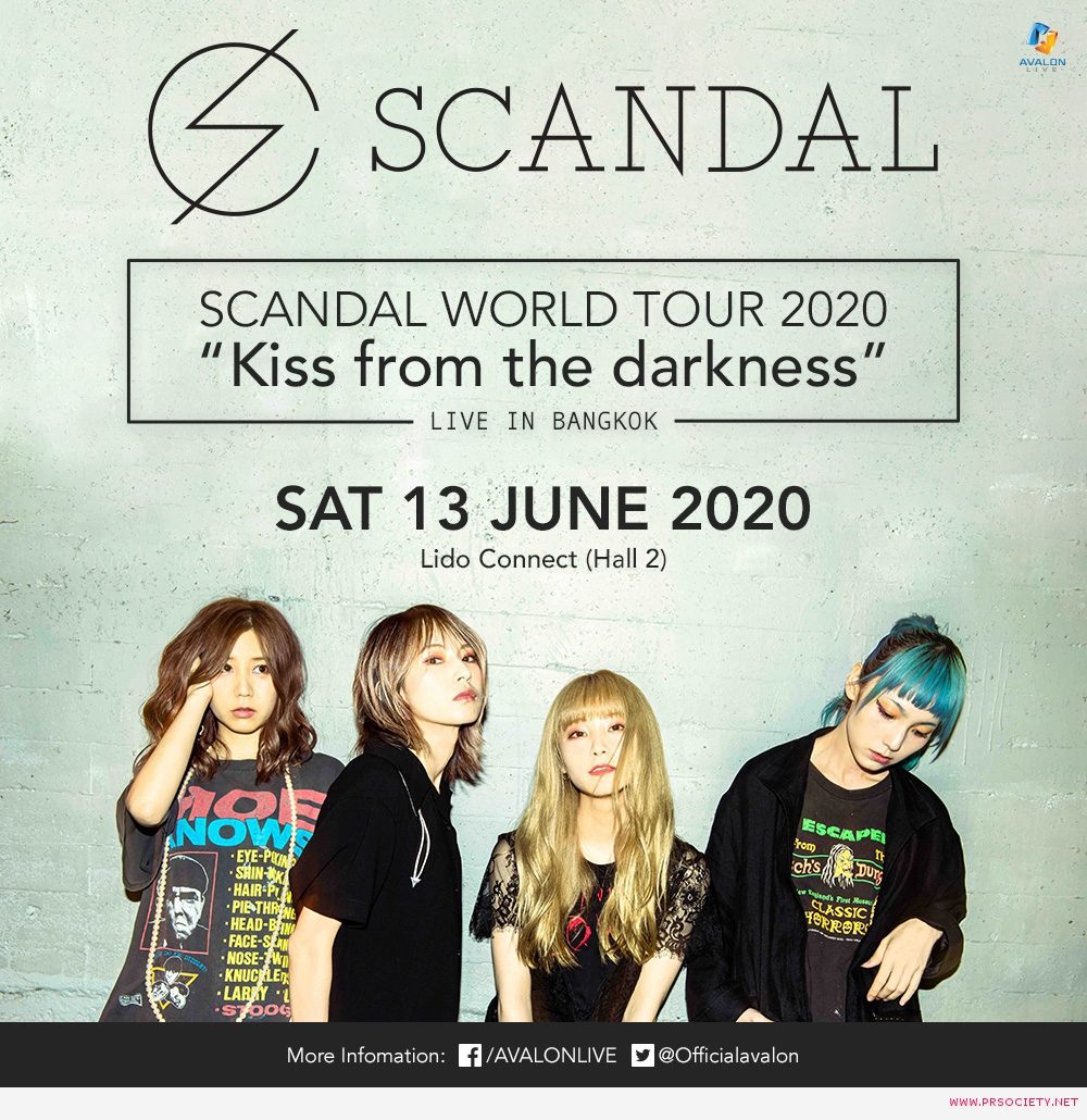 SCANDAL2020-announce