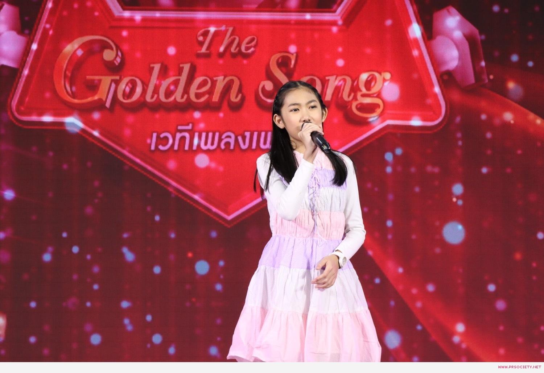 The Golden Song เวทีเพลงเพราะ 1