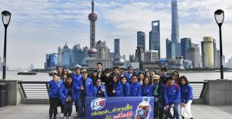 2.EST_Shanghai Trip