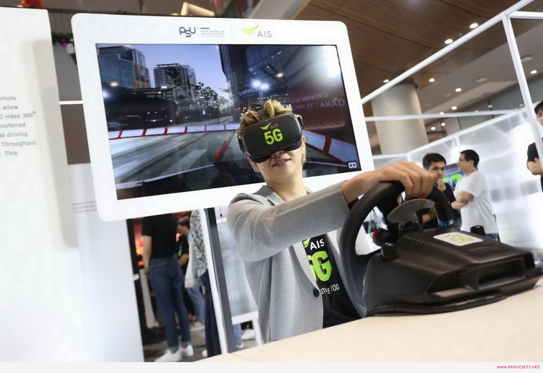 9.4 หนุ่มวง TEMPTตื่นเต้นกับการลองบังคับรถยนต์ไร้คนขับ ผ่านสัญญาณ 5G