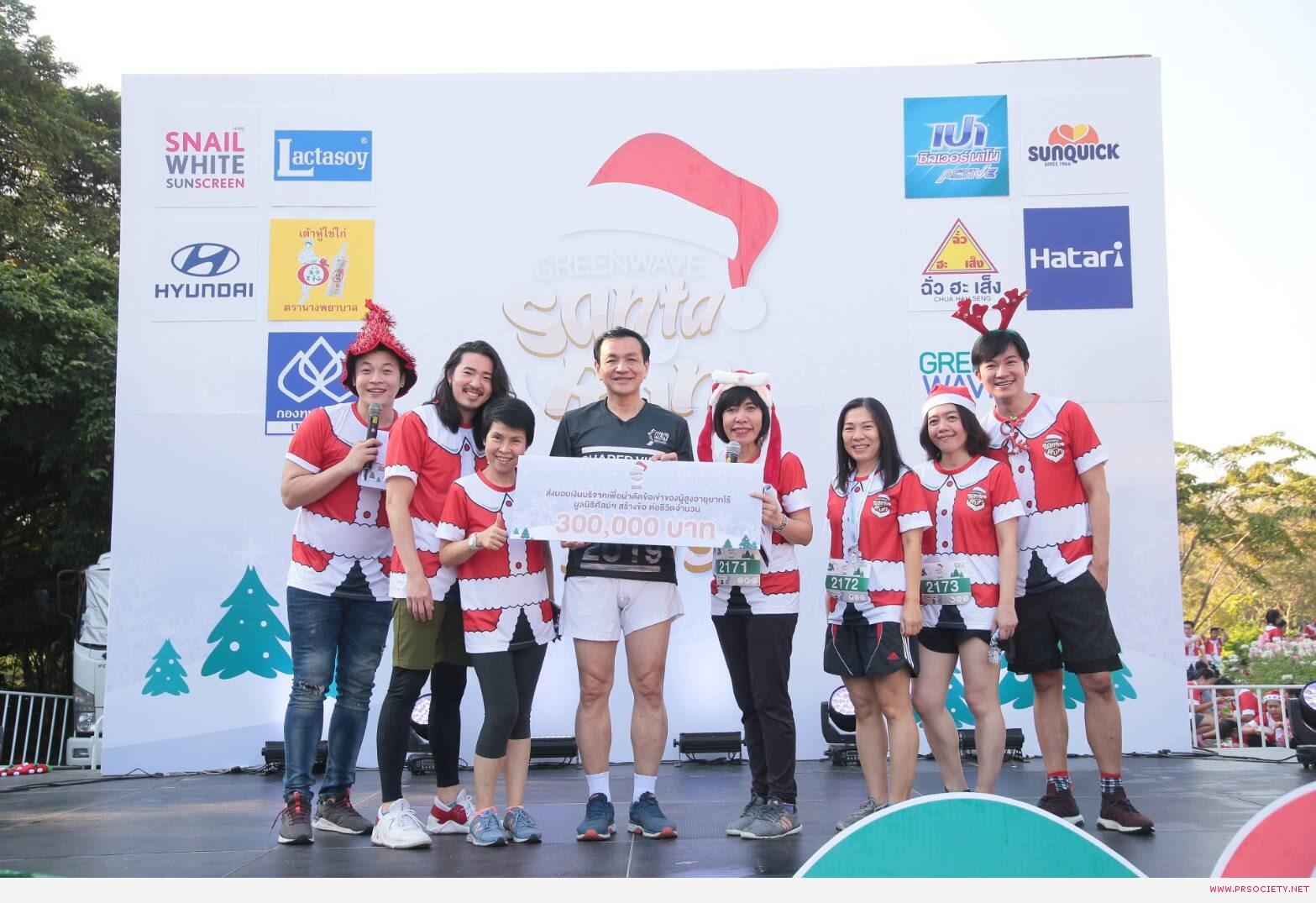 Santa Run 2019_191226_0001