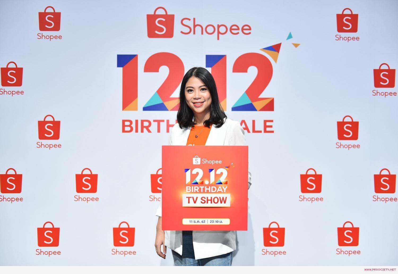 Shopee TV Show (4)
