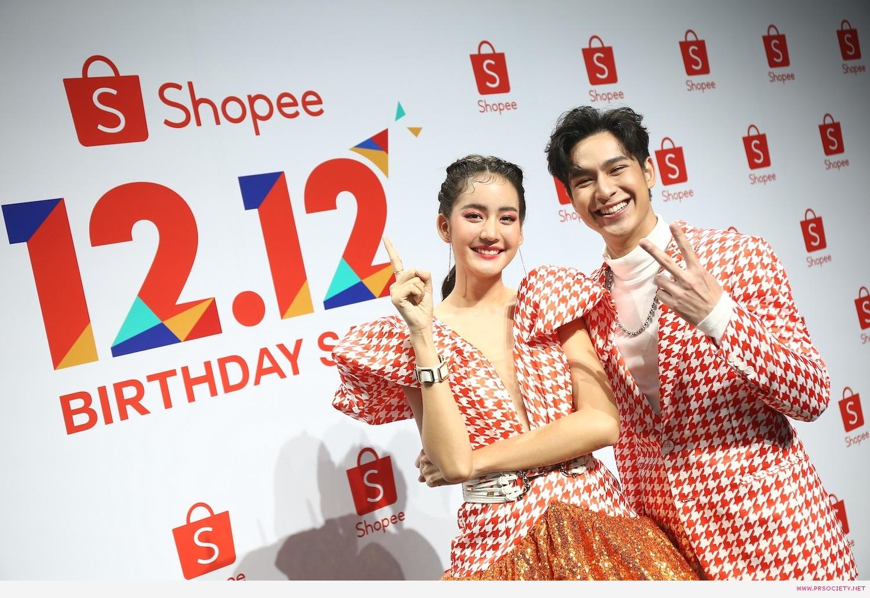 Shopee TV Show (9)