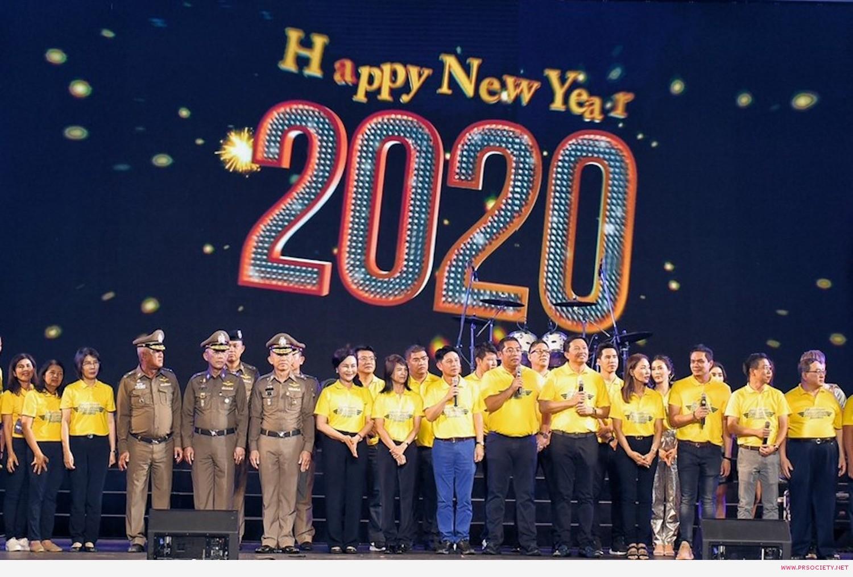 ใต้ภาพงานโมโน29 พัทยา เคาท์ดาวน์ 2020