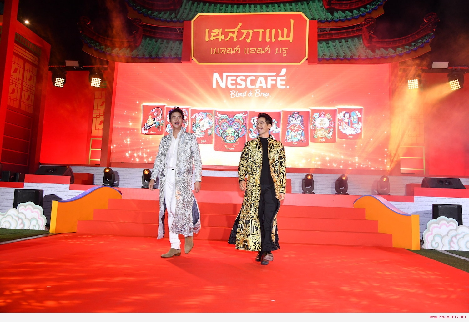 NESCAFE BB CNY 12
