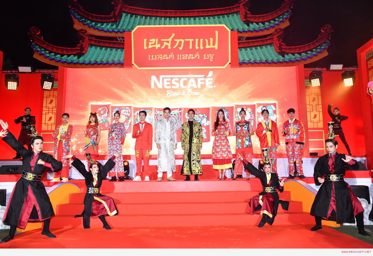 NESCAFE BB CNY 13