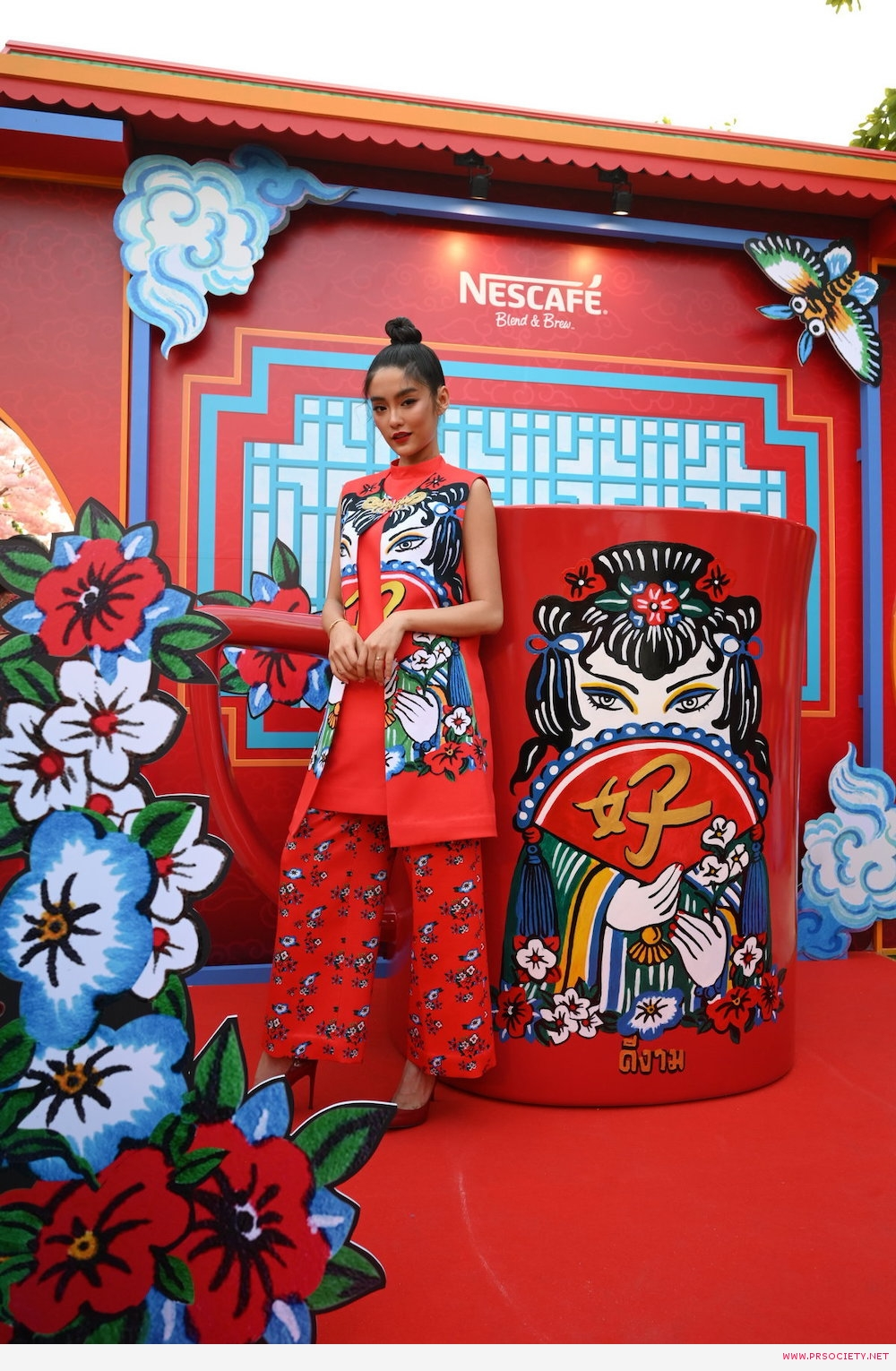 NESCAFE BB CNY 15