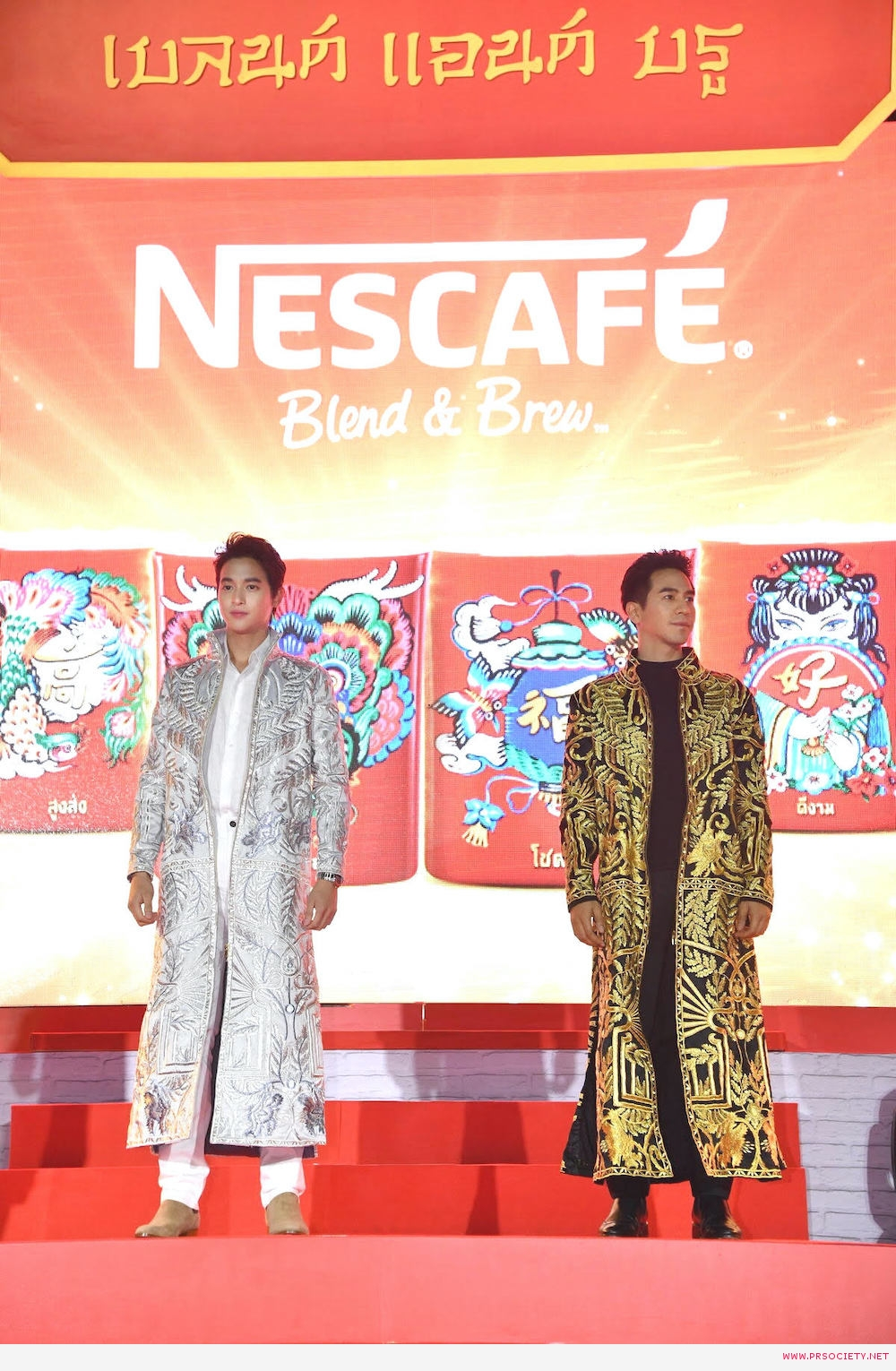 NESCAFE BB CNY 21