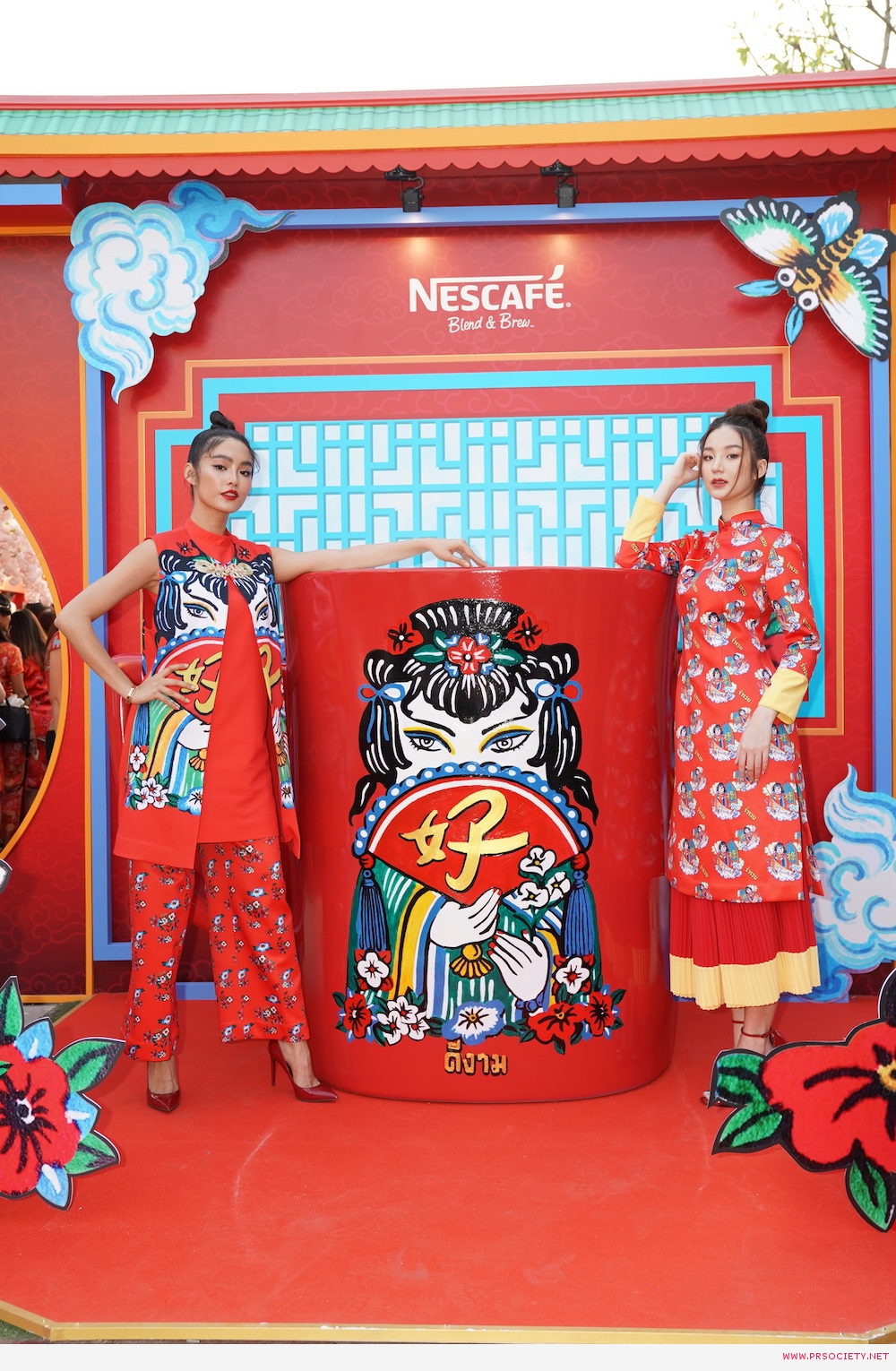 NESCAFE BB CNY 27
