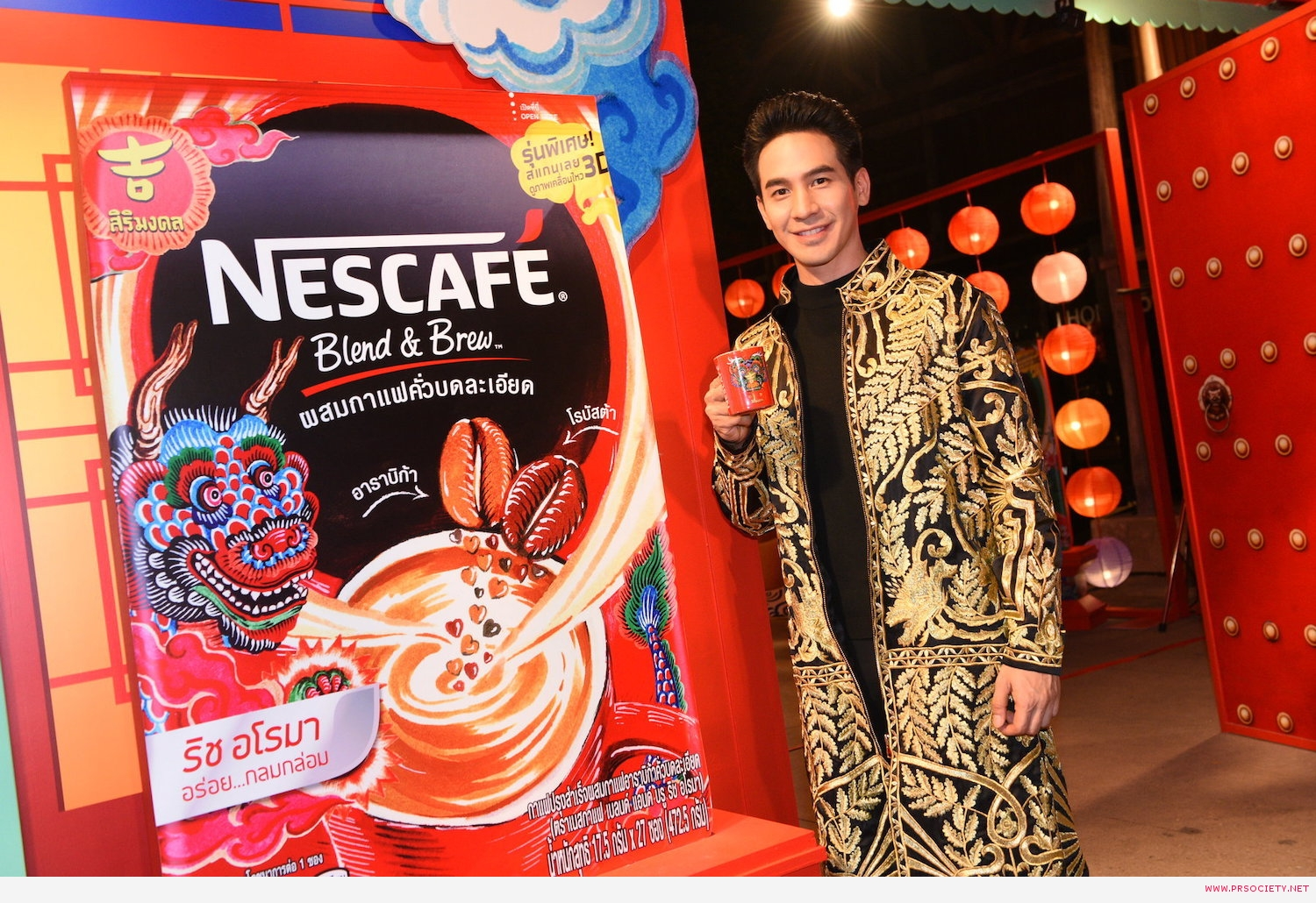 NESCAFE BB CNY 7