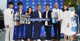 NESCAFE COLD BREW photo3