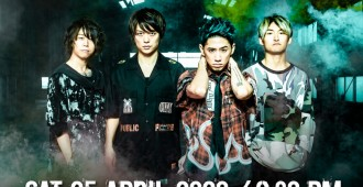 OOR2020-Poster