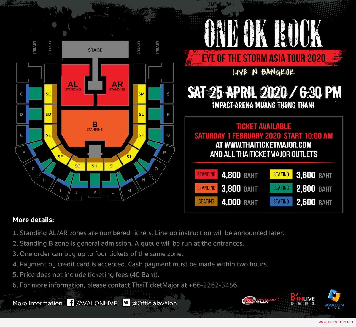OOR2020-ticketplan-EN
