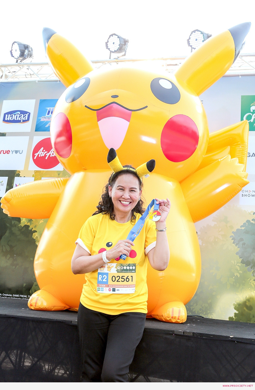 Pokemon Resize_200127_0062