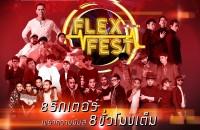 FLEX FEST Final + sponsor