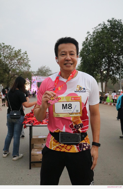 งานวิ่ง 50 ปี Infinity Run (33)
