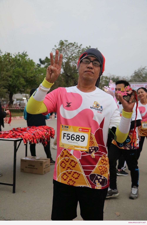 งานวิ่ง 50 ปี Infinity Run (34)