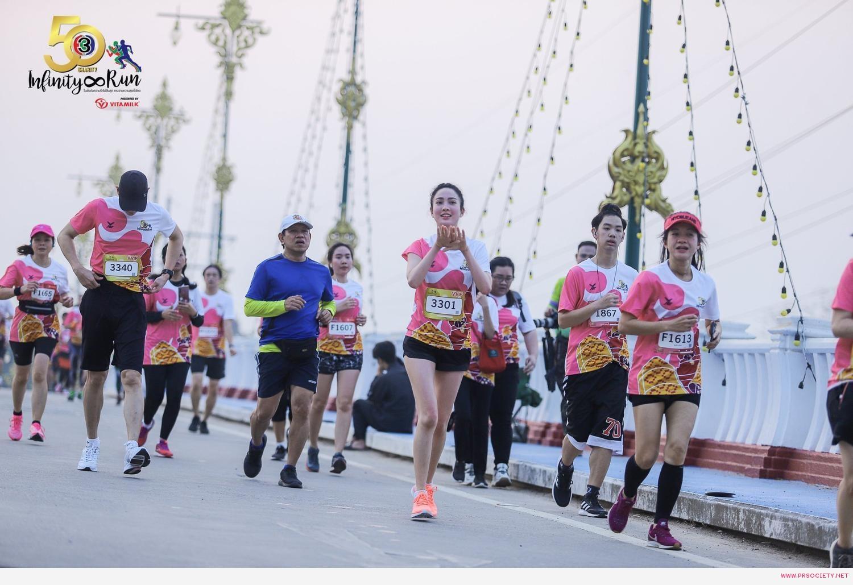 งานวิ่ง 50 ปี Infinity Run (44)