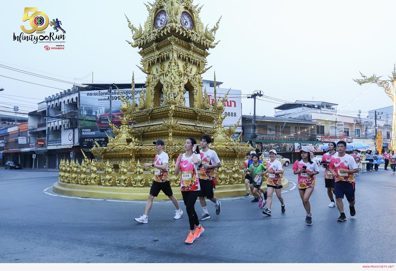 งานวิ่ง 50 ปี Infinity Run (45)