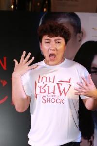 ซีนิว เกมเซ่นผี Check-in Shock (1)