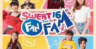 A3-sweatfanfam