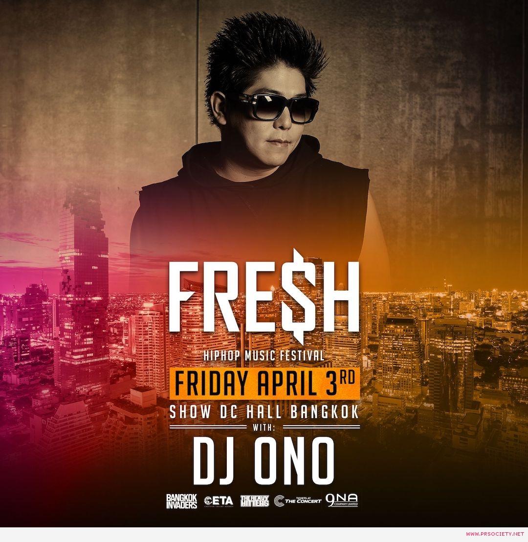 DJ ONO