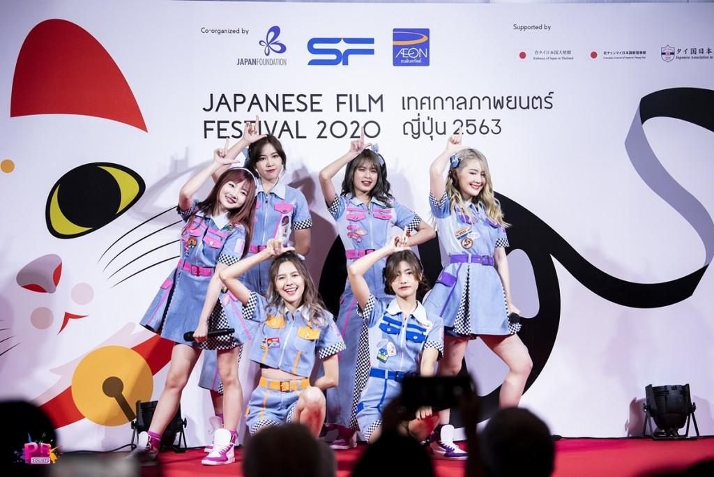 Japanese Film 2020_200207_0001
