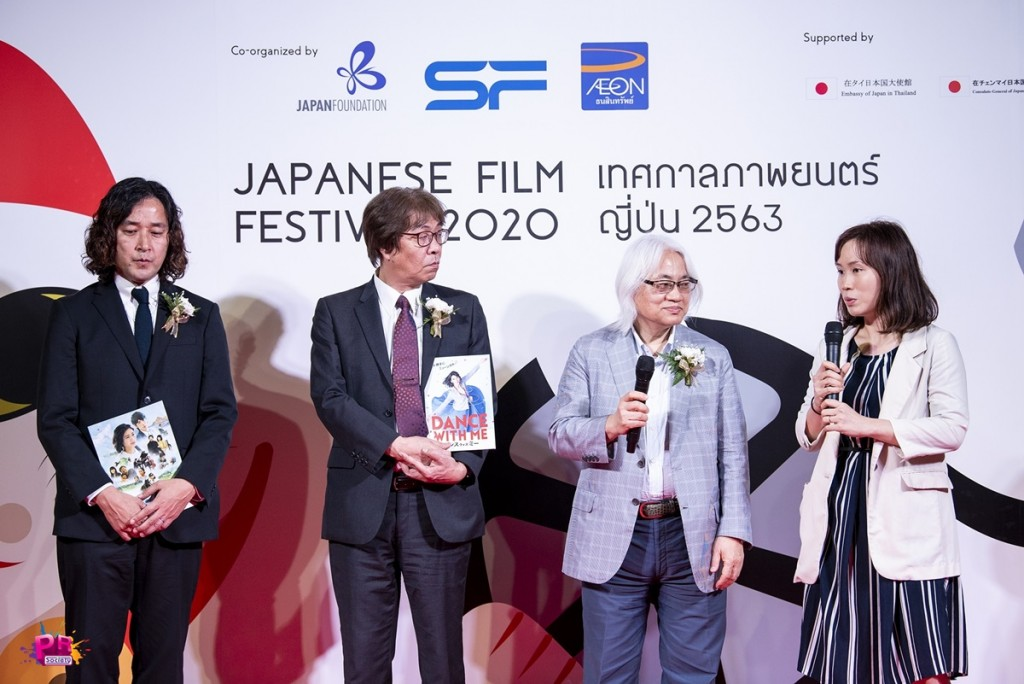 Japanese Film 2020_200207_0003