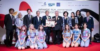 Japanese Film 2020_200207_0004