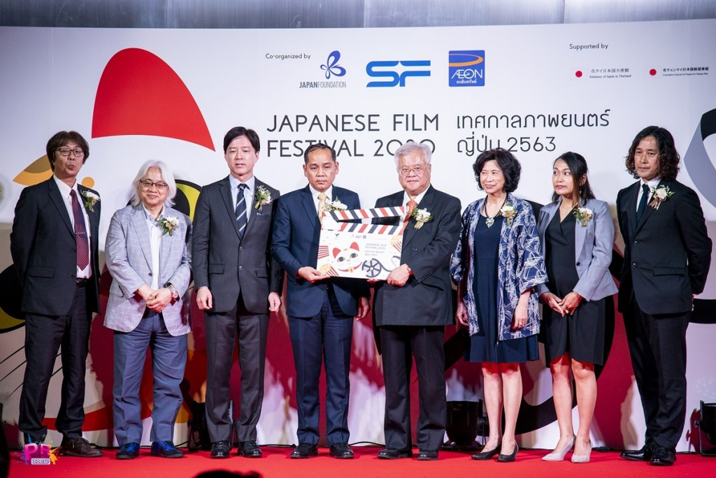 Japanese Film 2020_200207_0005