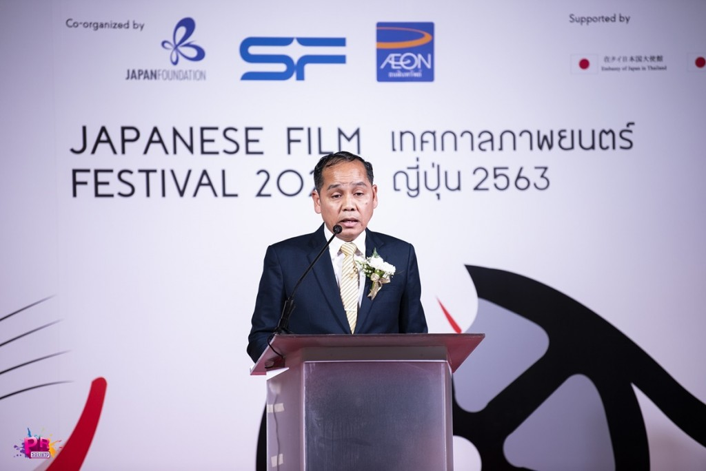 Japanese Film 2020_200207_0007
