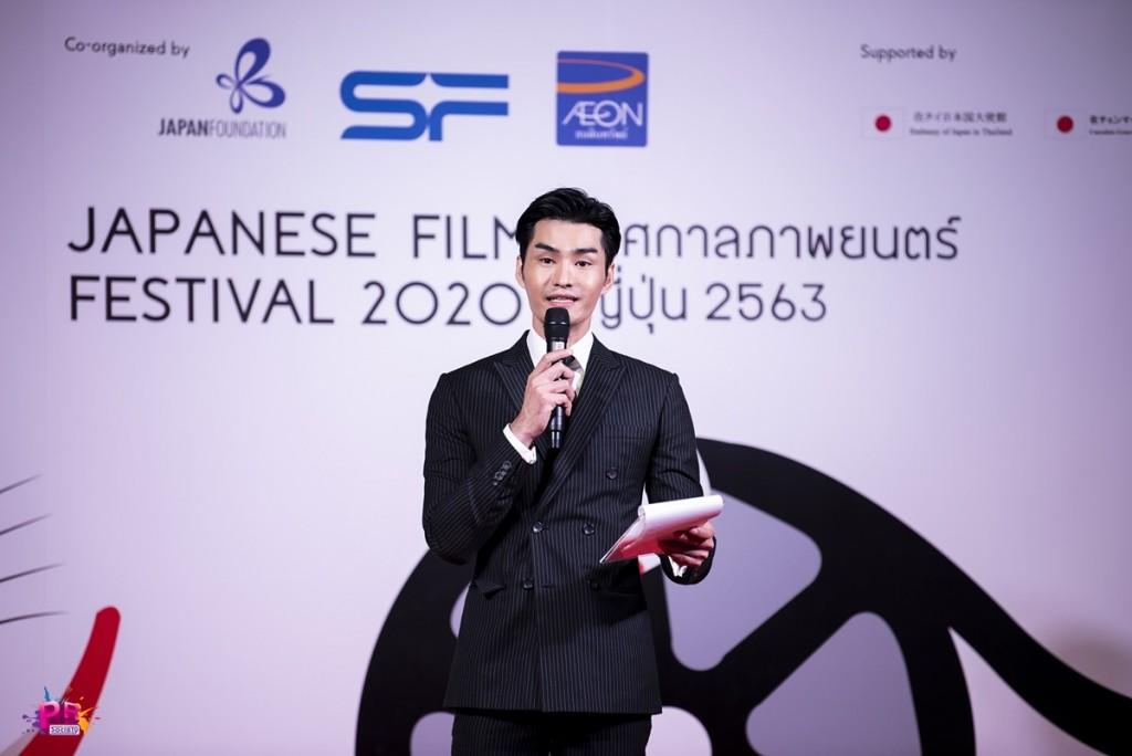 Japanese Film 2020_200207_0008