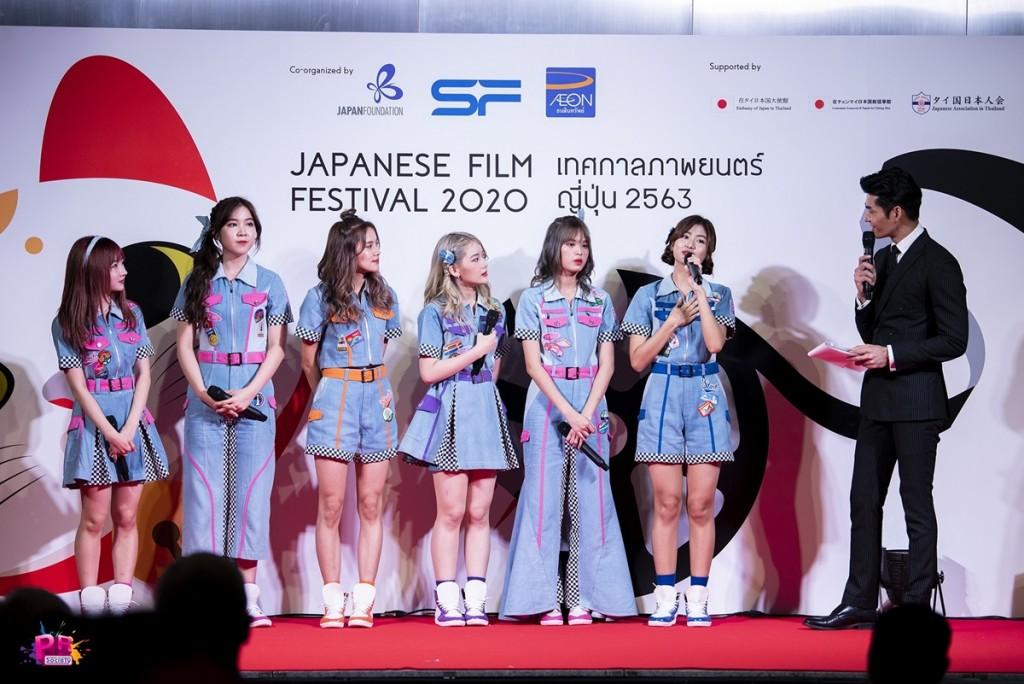 Japanese Film 2020_200207_0009