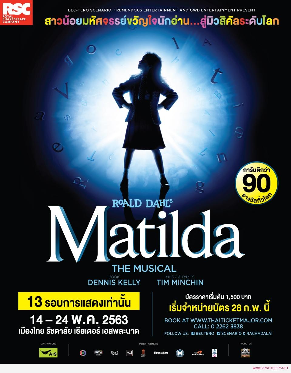 Key Visual Matilda The Musical_Bangkok Thai Version