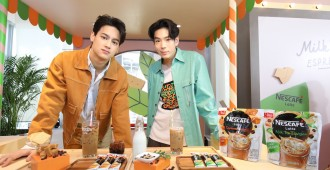 NESCAFE Latte Lifestyle photo (5)