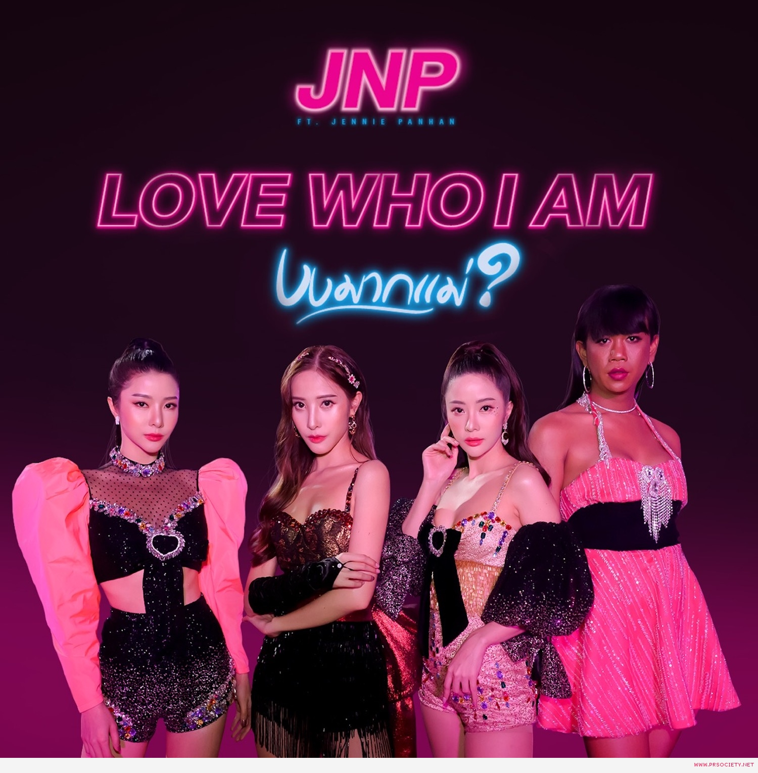 lovewhoiam_cover