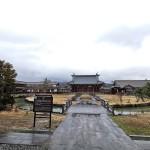 โรงเรียนซามุไร Nisshinkan (2)