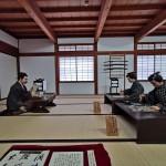 โรงเรียนซามุไร Nisshinkan (3)