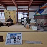 โรงเรียนซามุไร Nisshinkan (4)