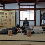 โรงเรียนซามุไร Nisshinkan (5)