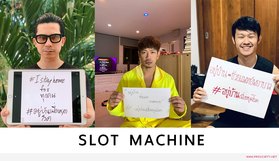 Slot Machine1