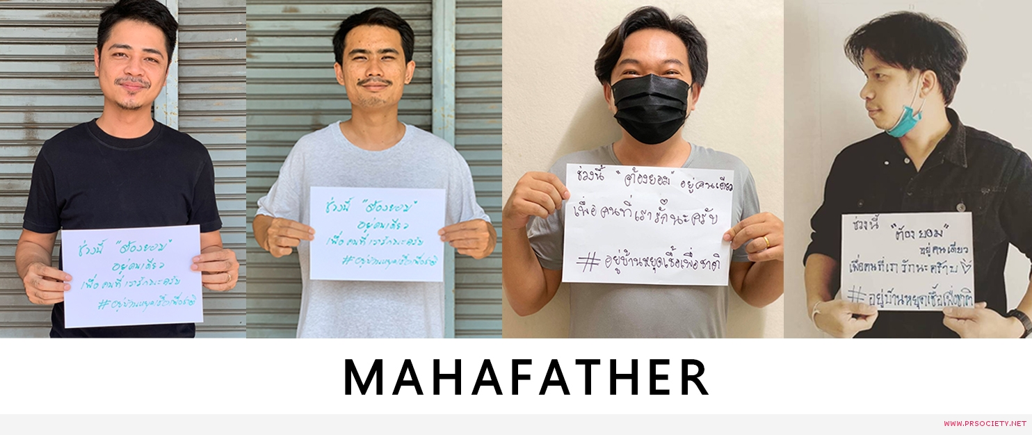 mahafather