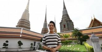 ไทยทึ่งเรื่องเด็ดเกร็ดเมืองไทย 30พค63