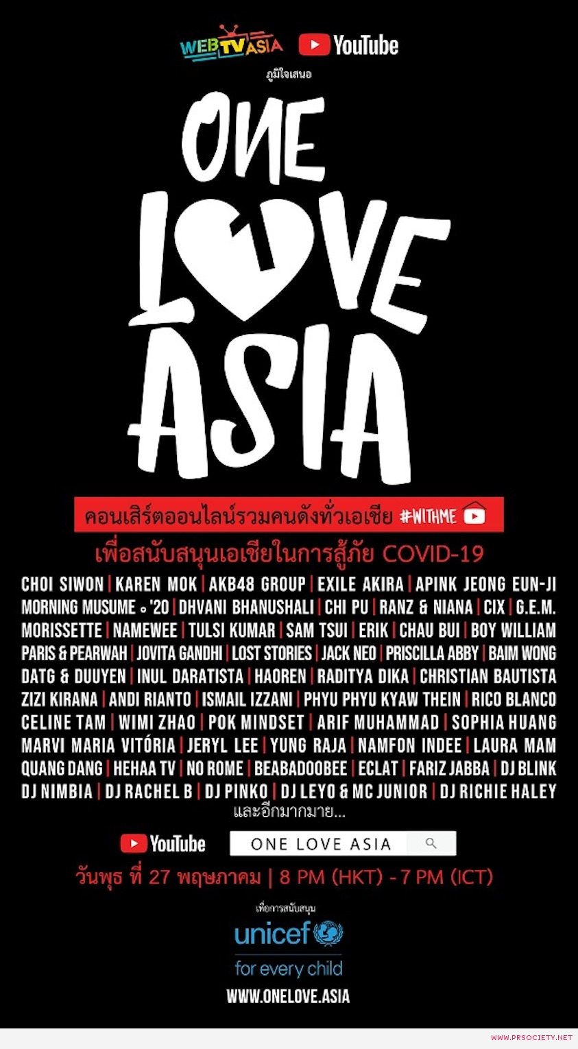 1.ONELOVEASIA TH POSTER