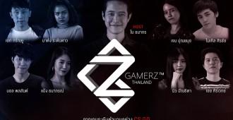 Poster GamerzTH (1_1)