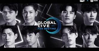 """""""GMMTV"""" จับมือ """"VLIVE"""" สร้างมิติใหม่  จัดงาน """"Global Live Fan Meeting"""" ครั้งแรกในประเทศไทย  คว้า """"คริส-สิงโต, ออฟ-กัน, เต-นิว, ไบร์ท-วิน""""  ส่งมอบความฟินทั่วโลก ผ่านไลฟ์สตรีมมิ่ง เริ่ม 30 พฤษภาคมนี้"""
