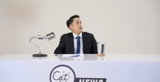 ช่วง Cat ข่าวสั้น