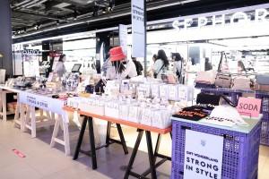 07.หลากผลิตภัณฑ์ใน Strong in Style