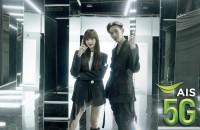1.แบมแบม GOT7 และ ลิซ่า แบล็กพิงก์ ในผลงานโฆษณาล่าสุดจากเอไอเอส AIS 5G The Future is Yours